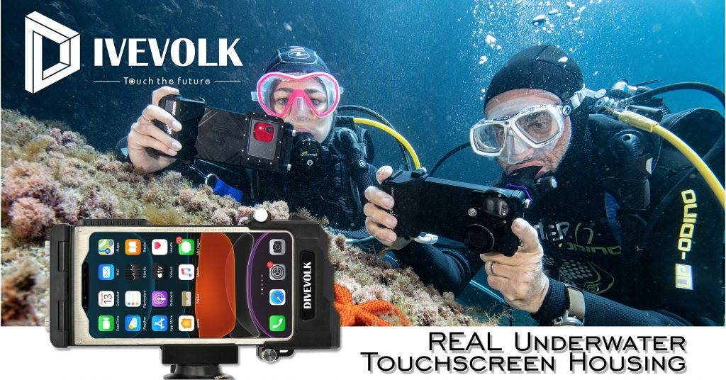 gsm onderwaterhuis